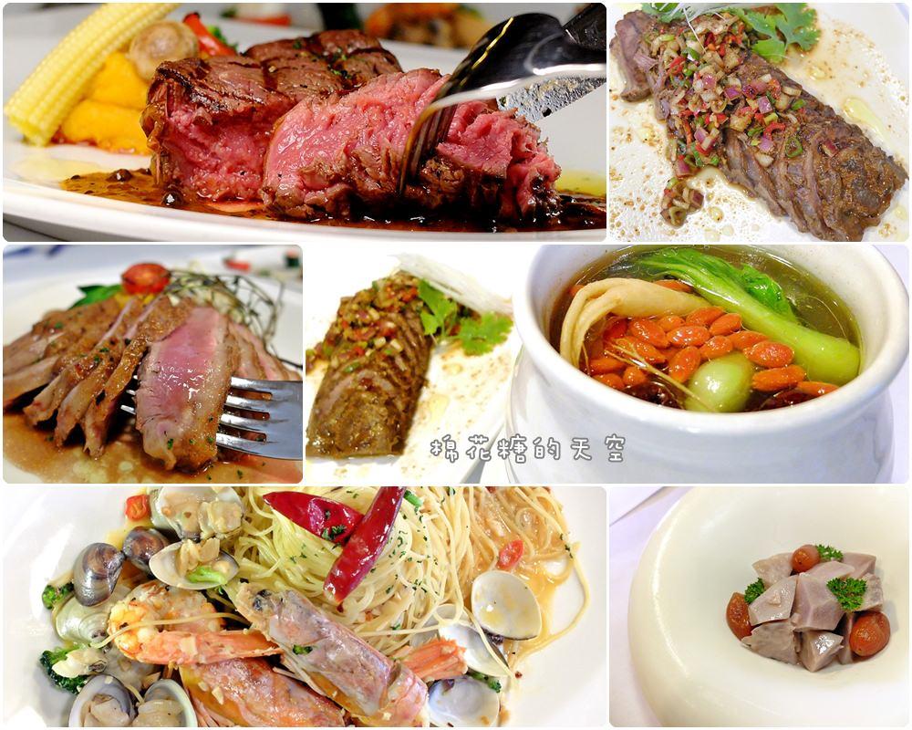 台中美食‖高檔私廚料理平價吃,五星級主廚親自料理-家 廚坊給人滿滿感動