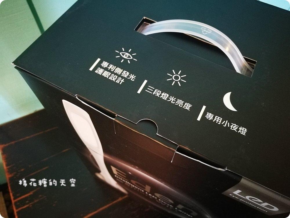 會說話的人工智慧檯燈Eden~點歌、翻譯、說故事樣樣行,德國樂視達 Luxy Star人工智慧 LED 伴讀護眼檯燈
