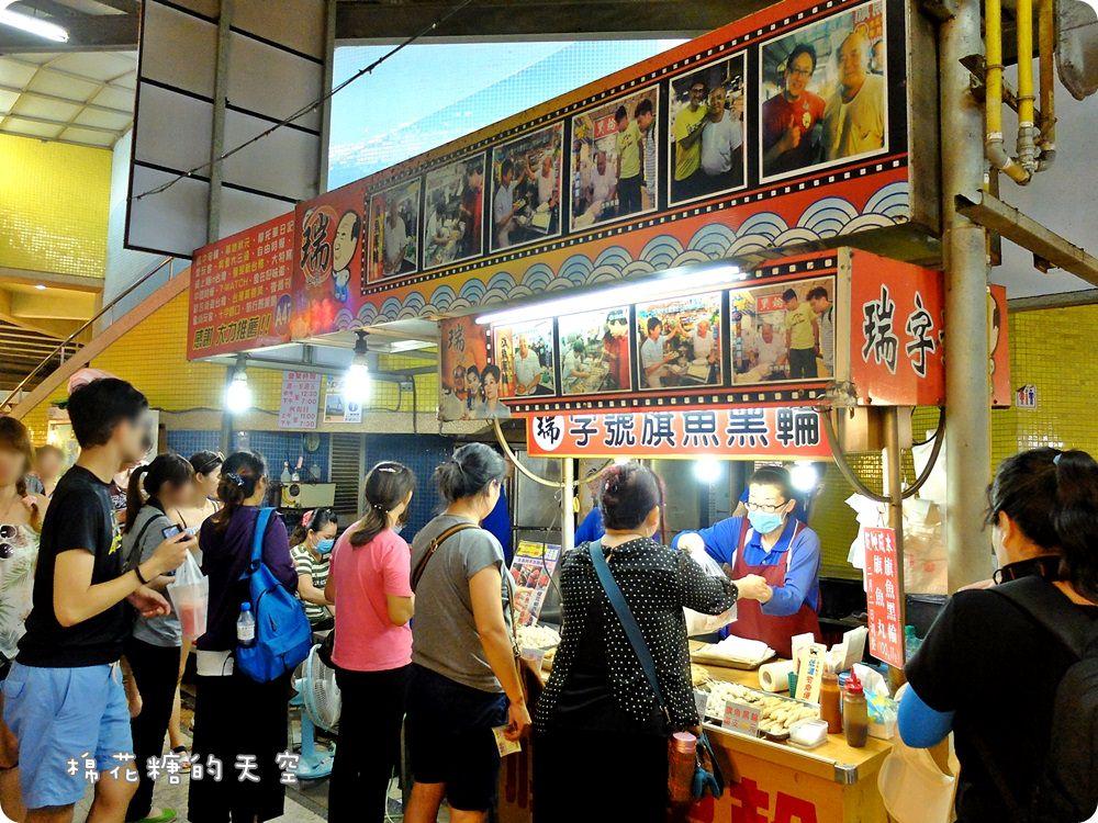 東港美食推薦||華僑市場必吃瑞字號現炸旗魚黑輪裡面有驚喜喔!