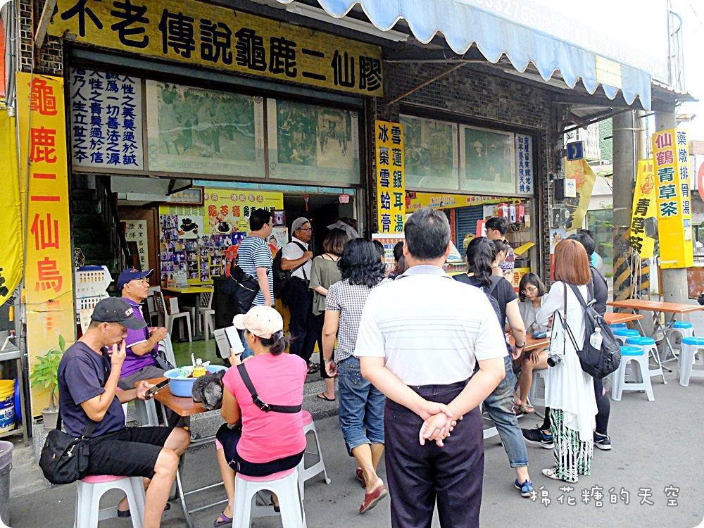 你不知道的東港小琉球-熱血風帆、在地美食,東港/小琉球/大鵬灣電子旅遊套票