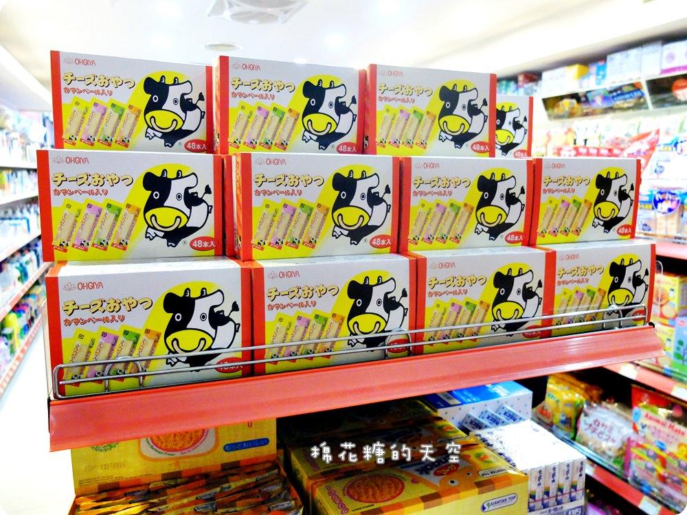 20170804070013 50 - 熱血採訪|鎮瀾宮前新亮點~日本雜貨屋大甲店開幕啦!日系零食美妝通通甜甜價