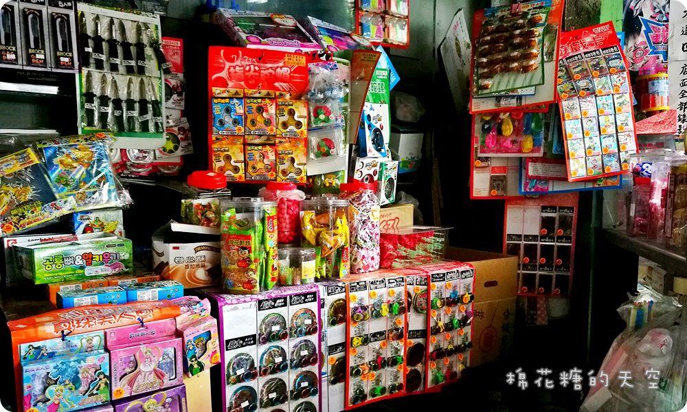 20170910215457 33 - 第五市場老回憶,大自然玩文具店裡滿滿兒時寶藏
