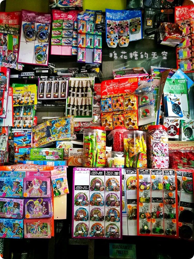 20170910215502 25 - 第五市場老回憶,大自然玩文具店裡滿滿兒時寶藏