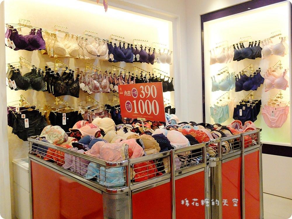 曼黛瑪璉大甲店獨家優惠倒數中,專櫃內衣下殺價,姊妹們內在美該換季囉!