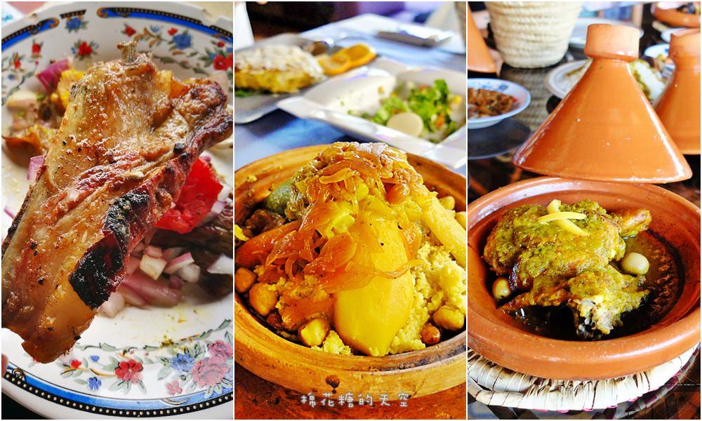 摩洛哥最道地美食介紹-塔吉鍋、庫斯庫斯、Kebab烤肉串