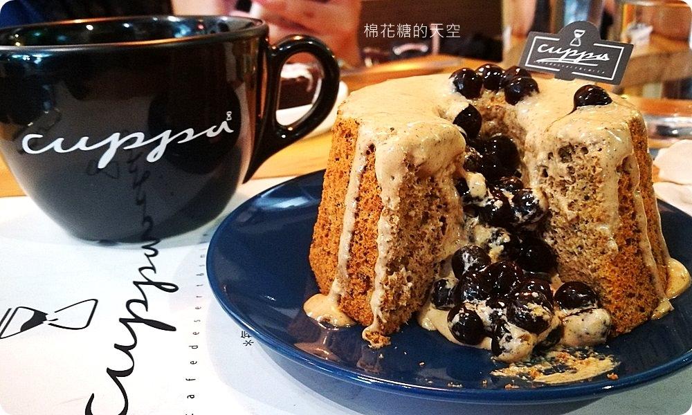 IG瘋狂打卡珍珠奶茶戚風蛋糕藏身自家烘培咖啡廳-cuppa cafe咖派咖啡