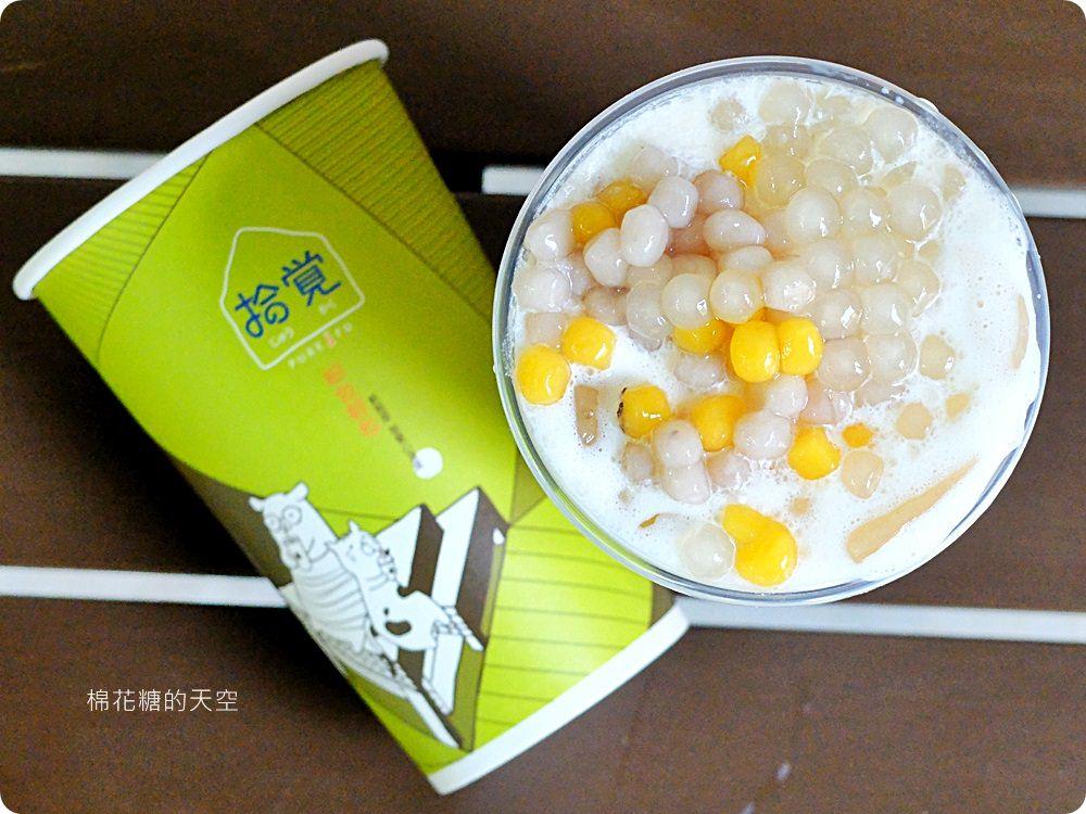 芋頭控們請注意!冬季限定拾覺厚燒芋頭牛奶開賣囉!吃得到顆粒的喔!