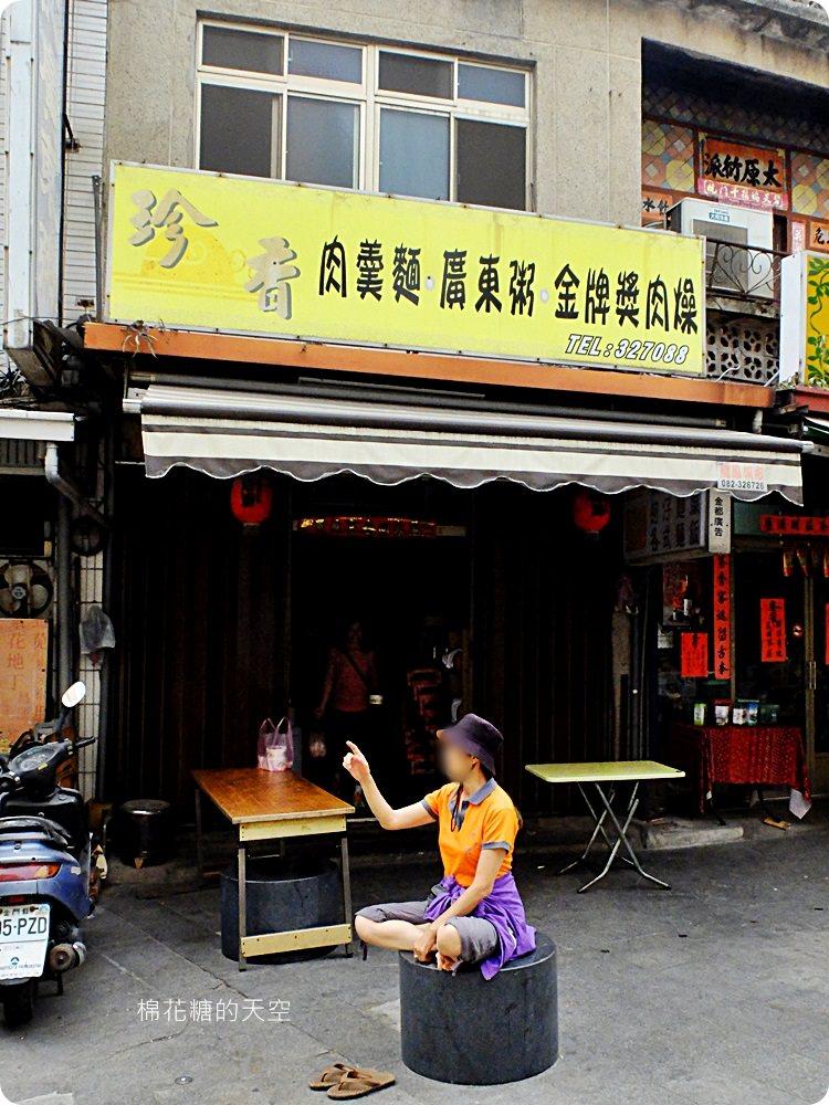 金門美食懶人包|蚵嗲、石蚵、燒餅、沙蟲、牛肉湯~你少吃了什麼?