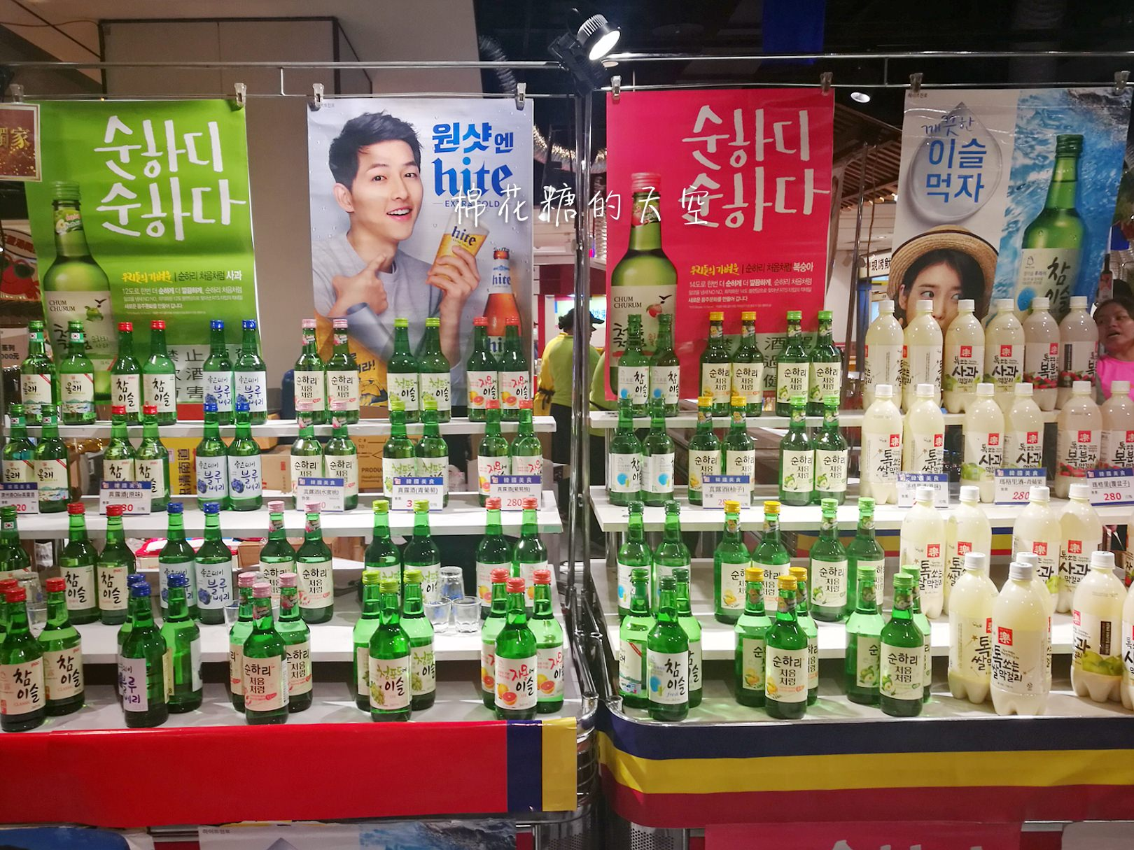 台中新光三越韓國商品展,韓服體驗消費滿額免費送!