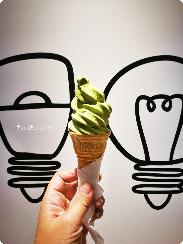 20171206111159 45 - 請尖叫!IKEA霜淇淋推出抹茶季節限定口味,破盤價供應中!