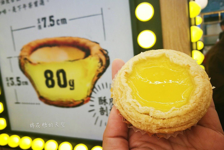 檀島咖啡台中店開幕啦!192層港式蛋塔直送來台,不用再去香港外帶啦!