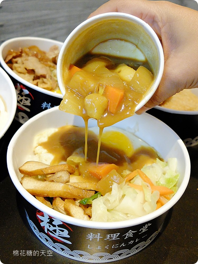 咖哩飯加豬排再加日式雞排只要一百元,白飯還加到飽!快來一中「極」職人咖哩報到