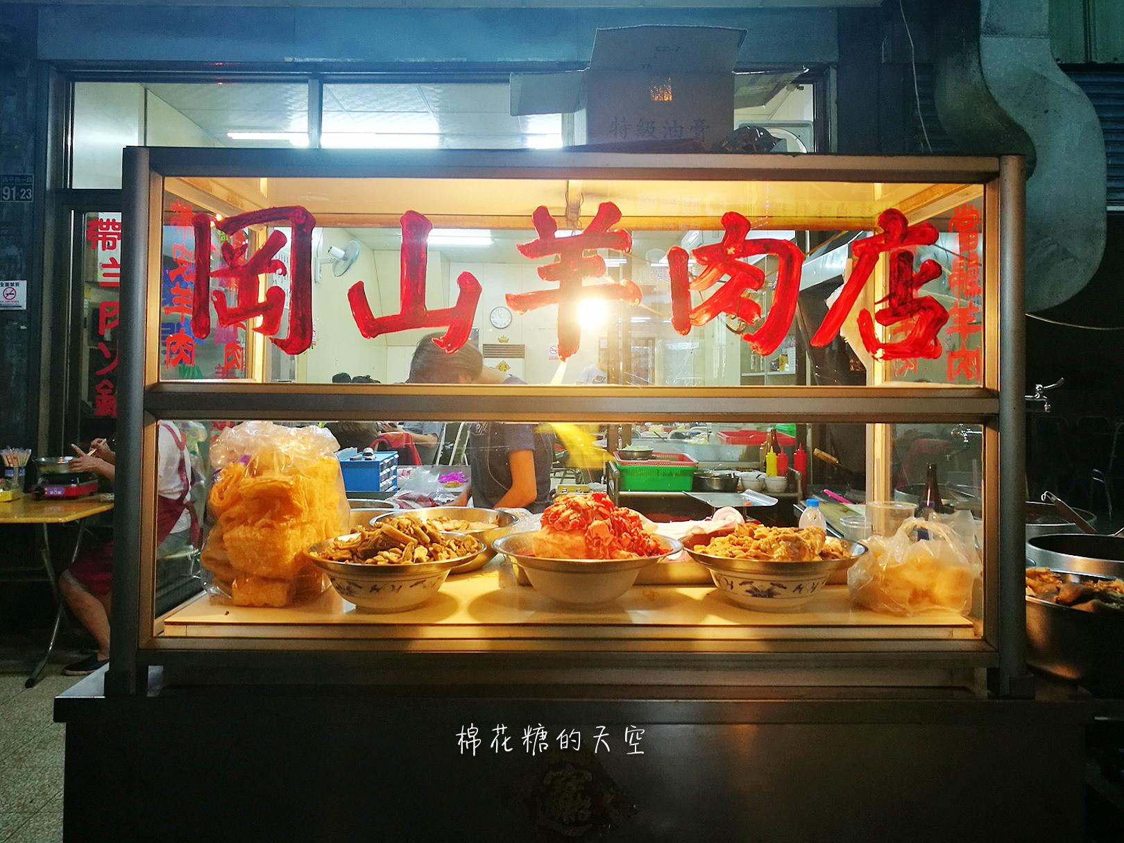 台中北屯昌平路宵夜街老店-正宗呂岡山羊肉不只羊肉爐美味,隱藏版限量白切羊肉好好味