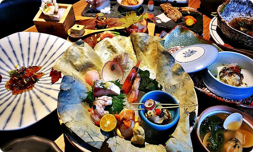 秋紅谷旁隱藏版真澄懷石割烹,精緻手法無菜單日本料理收服老饕的胃