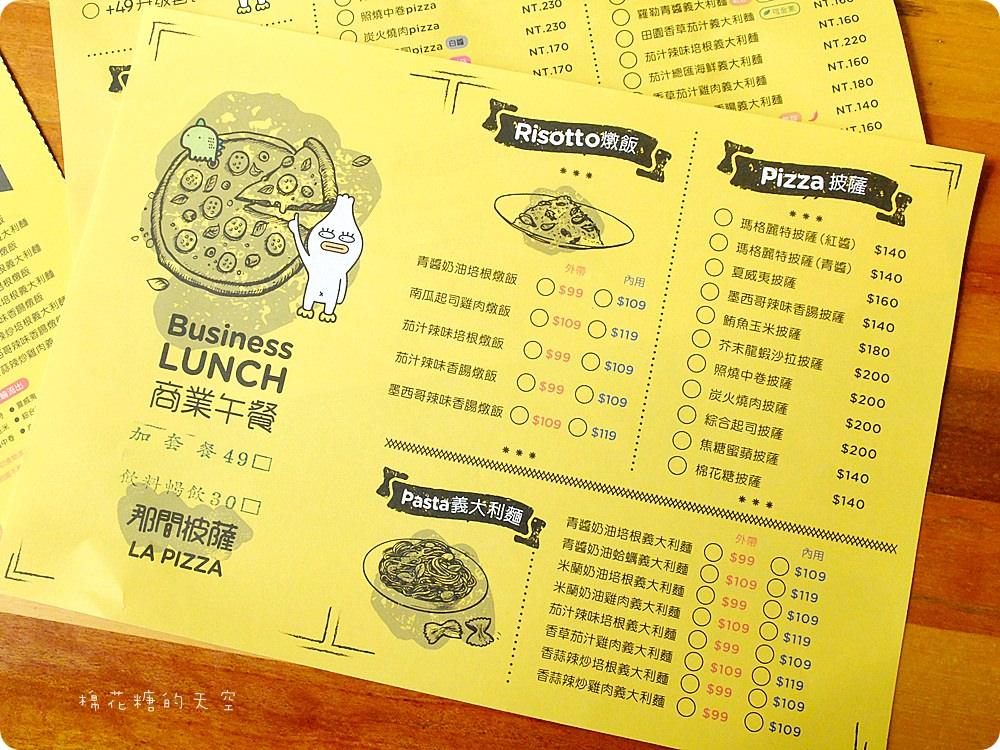 """超狂三隻雞腿義大利麵大滿足!中興大學旁""""那間披薩""""商業午餐超優惠"""