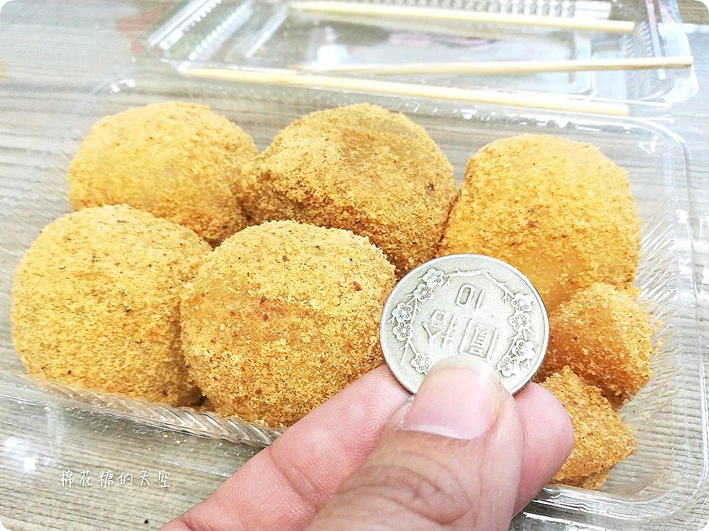台北行天宮必吃美食-爆餡不老麻糬銅板價!椰香口味好驚艷