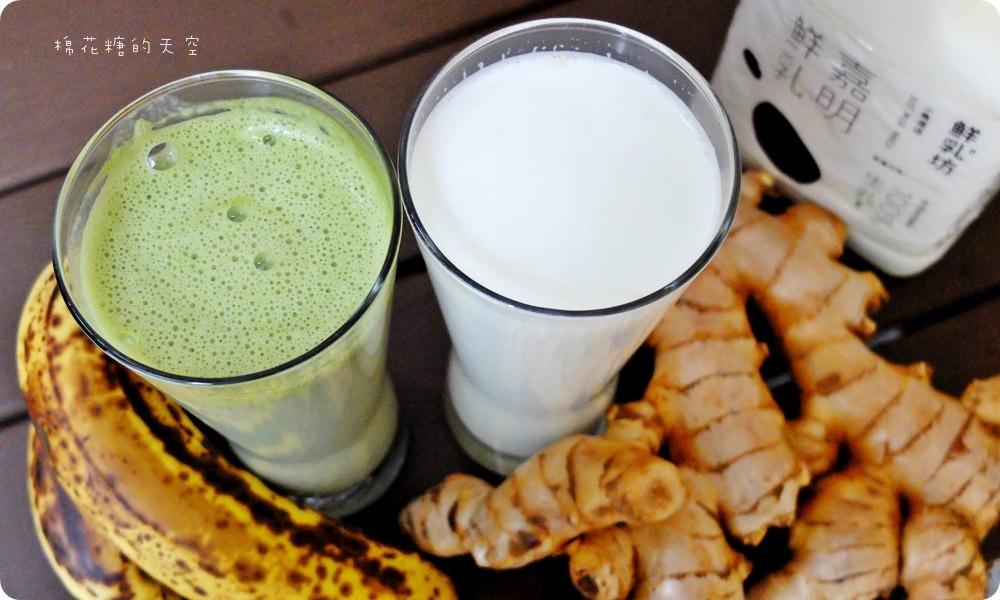 100%純果汁、現打綠拿鐵精力湯通通都在公益路Juice How就是好啊!