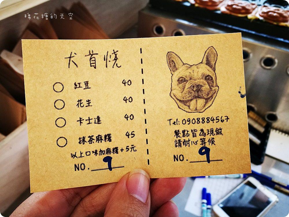 風靡台南法鬥雞蛋糕-犬首燒也來到台中啦!大大狗頭造型萌翻天!