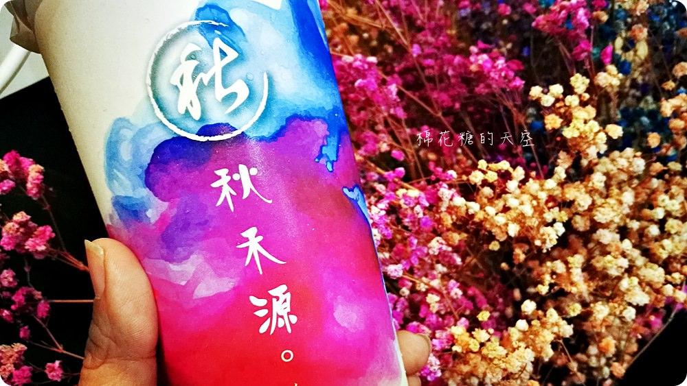 超浮誇飲料店-秋禾源永興街口開分店囉!滿滿乾燥花超好拍~