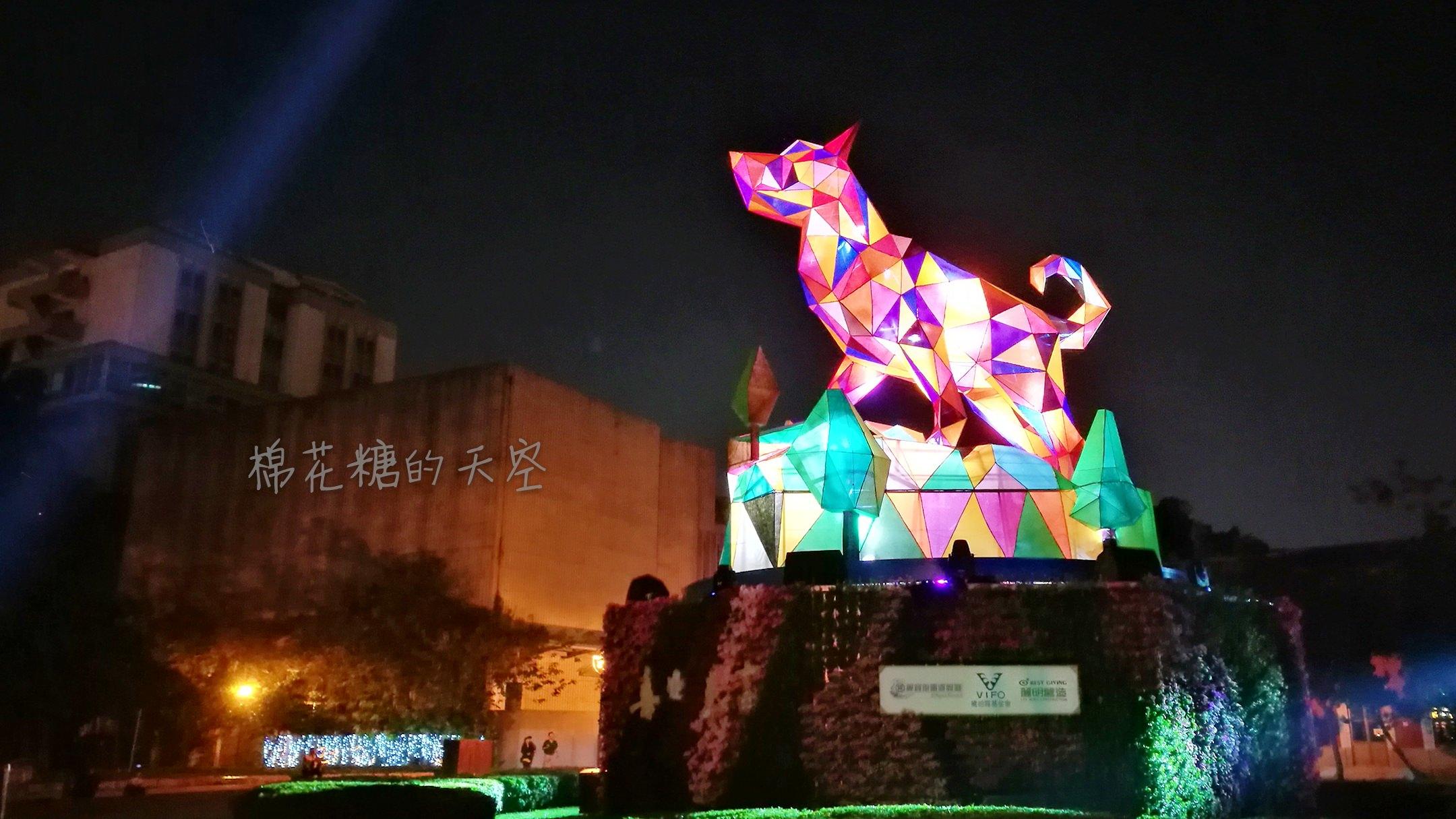 20180223230912 8 - 2018台中燈會主燈亮燈啦!文內有完整主燈秀影片