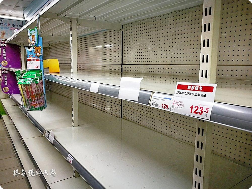 20180225174522 71 - 搶衛生紙全民大作戰!你家哪兒還有貨嗎?