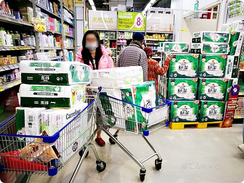 20180225174531 20 - 搶衛生紙全民大作戰!你家哪兒還有貨嗎?