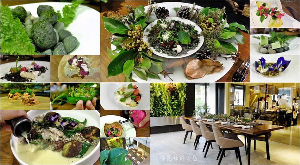 台中最新私廚-Feuille芾飲食實驗室一年只營業三個月的無菜單料理,完全顛覆料理既定規則重設你對美食的想像