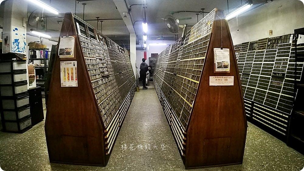 台北旅遊文青秘密基地-日星鑄字行挑鉛字做客製印章
