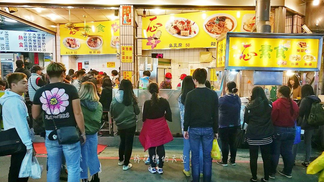 逢甲夜市超人氣名店一心素食臭豆腐,假日來要有排隊的準備!