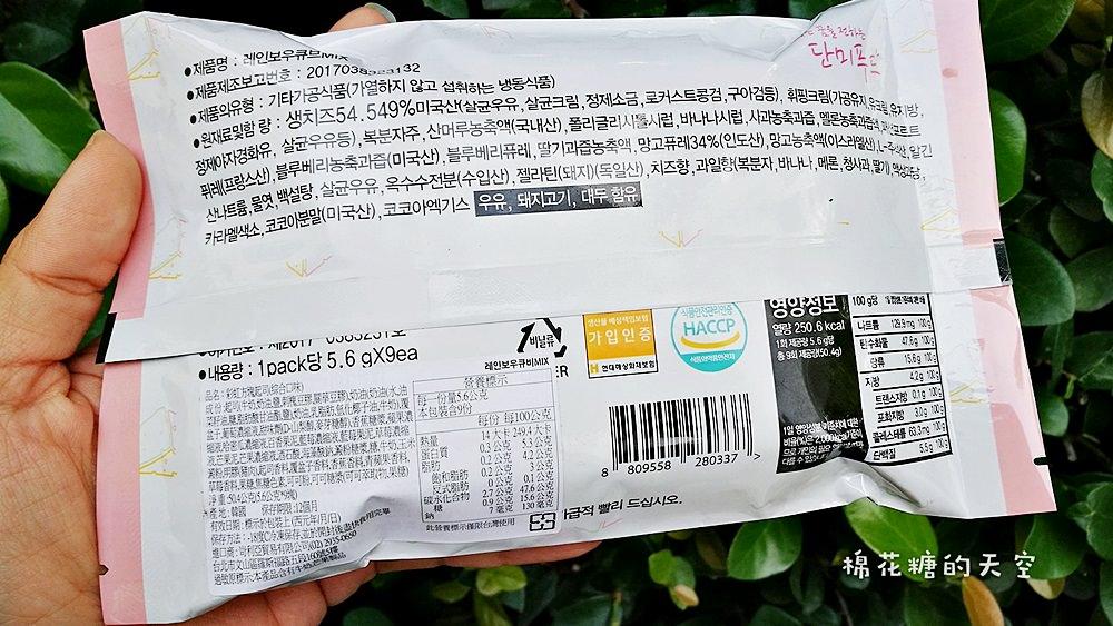 20180314101853 15 - IG超夯!韓國熱賣彩虹水果起司磚來台囉!油畫吐司自己做~