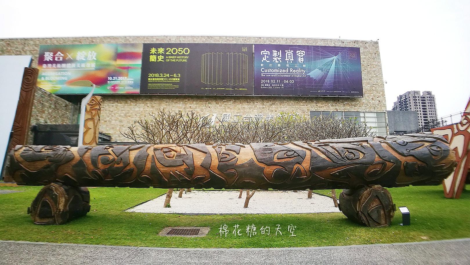 20180319190455 34 - 國立美術館被外星人佔據了?!五層樓高巨型雕塑被巨木圍繞好像電影場景!吳炫三回顧展