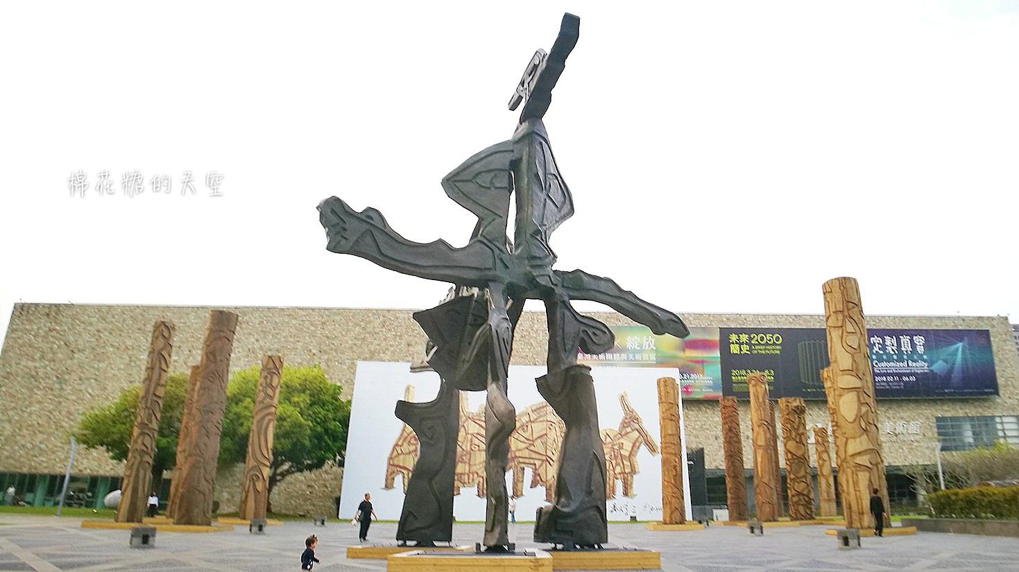20180319190517 84 - 國立美術館被外星人佔據了?!五層樓高巨型雕塑被巨木圍繞好像電影場景!吳炫三回顧展