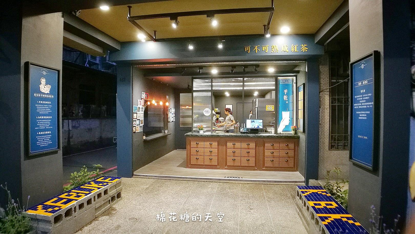20180321212547 76 - 台中也有藍晒圖!可不可紅茶無極限阿!
