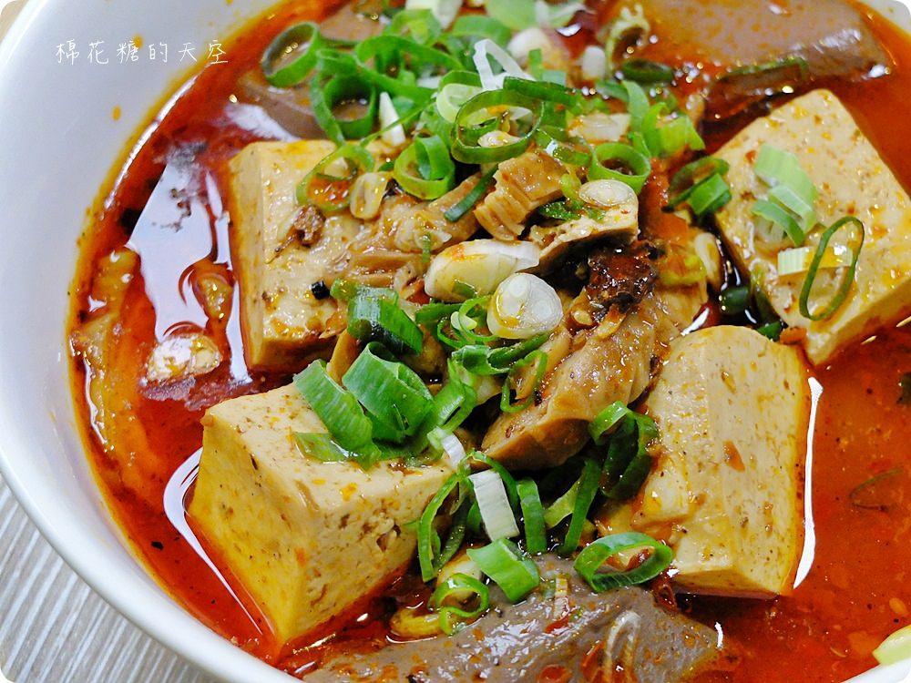 竹北巷弄美食推薦-樂川風味小麵不只牛肉麵好吃,大推香辣肥腸麵