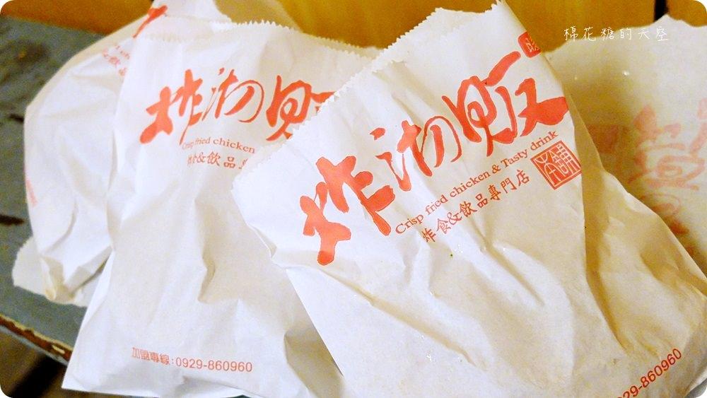 20180327232552 5 - 熱血採訪│台中雞排推薦,炸沏販炸食專門店脆皮雞排超啾西,還有四種口味可以選喔!