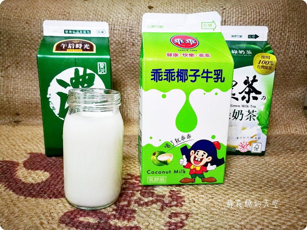 20180328165010 55 - 濃奶綠PK義美綠奶茶還有乖乖椰子牛奶來插一咖