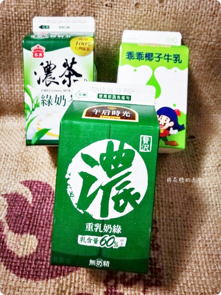 20180328165016 19 - 濃奶綠PK義美綠奶茶還有乖乖椰子牛奶來插一咖