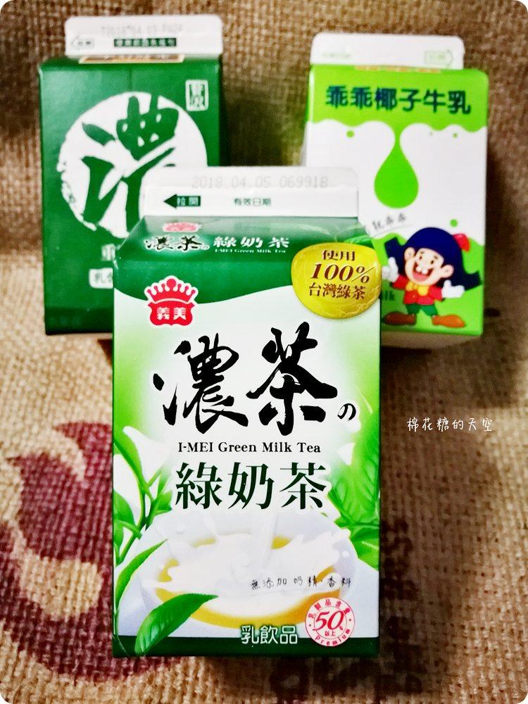 20180328165018 42 - 濃奶綠PK義美綠奶茶還有乖乖椰子牛奶來插一咖