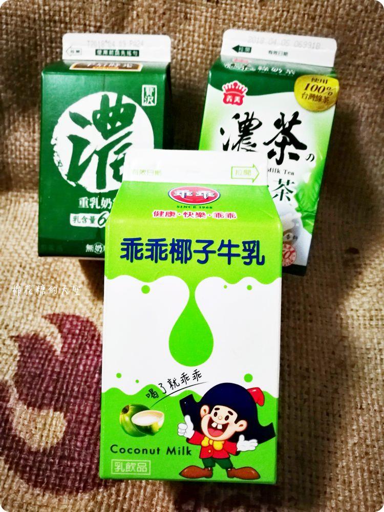 20180328165021 63 - 濃奶綠PK義美綠奶茶還有乖乖椰子牛奶來插一咖