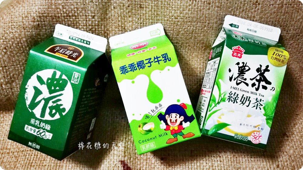 全家超商綠奶茶開戰!濃奶綠PK綠奶茶還有乖乖椰子牛奶來插一咖