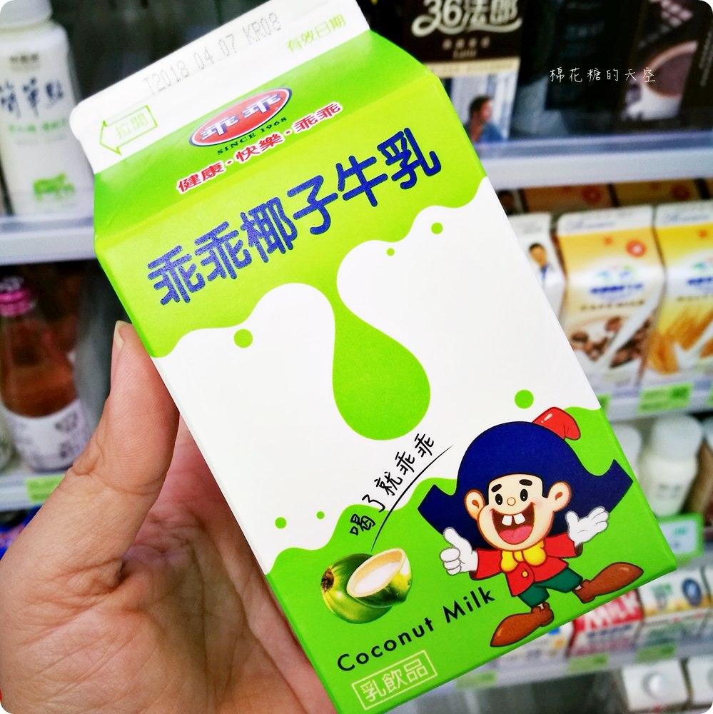 20180328165026 5 - 濃奶綠PK義美綠奶茶還有乖乖椰子牛奶來插一咖