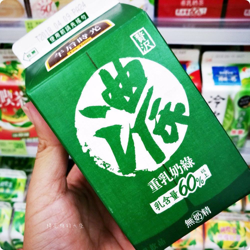 20180328165027 92 - 濃奶綠PK義美綠奶茶還有乖乖椰子牛奶來插一咖