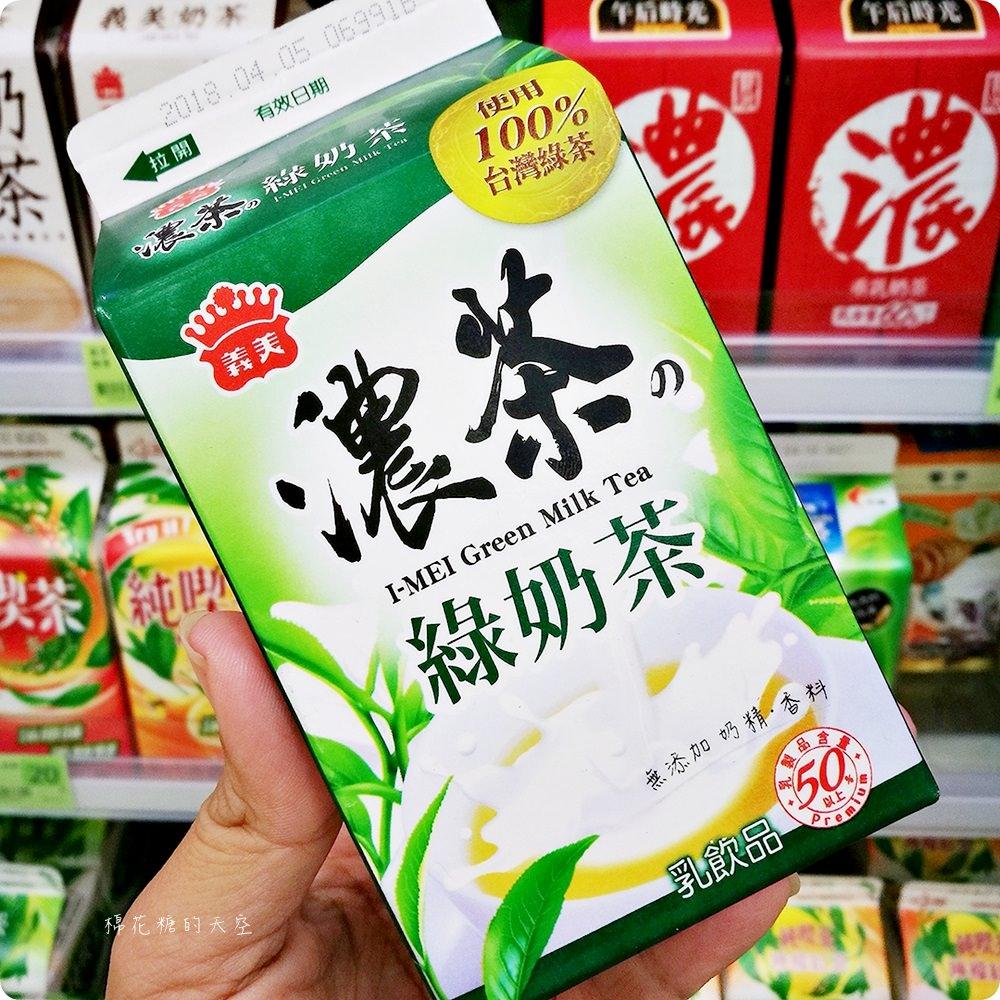 20180328165031 70 - 濃奶綠PK義美綠奶茶還有乖乖椰子牛奶來插一咖