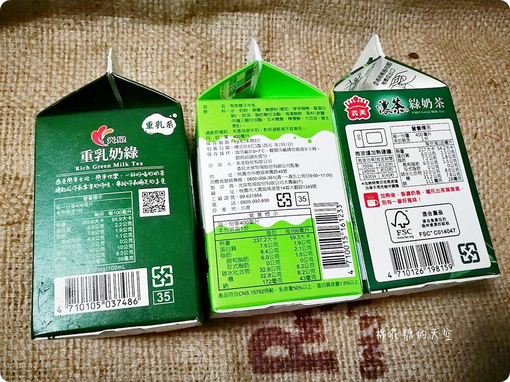 20180328165033 30 - 濃奶綠PK義美綠奶茶還有乖乖椰子牛奶來插一咖