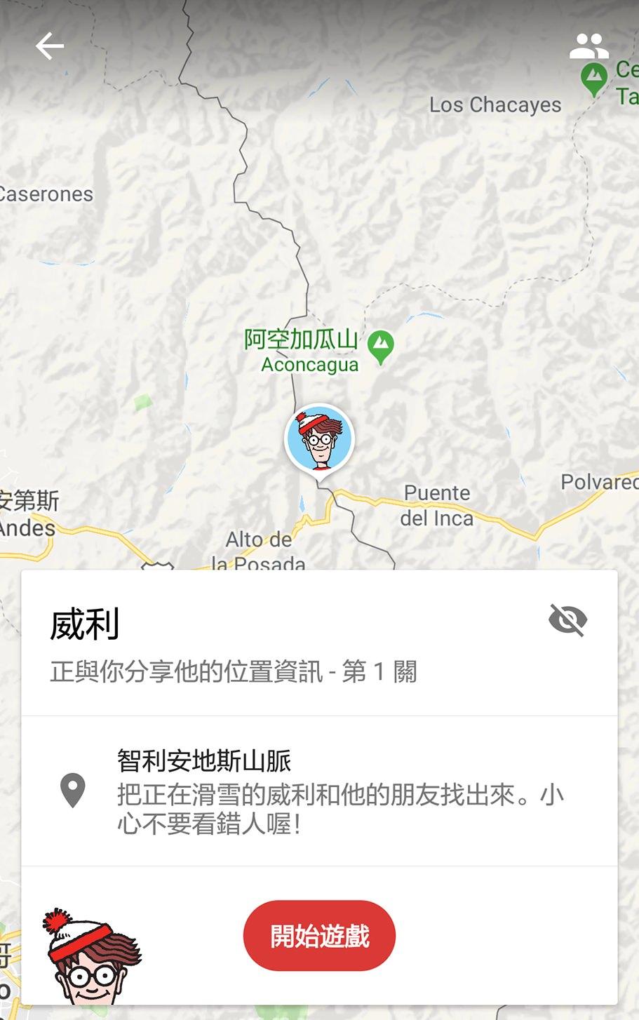 20180401082626 31 - 谷哥地圖陪你過愚人節!快點google map尋找威利!
