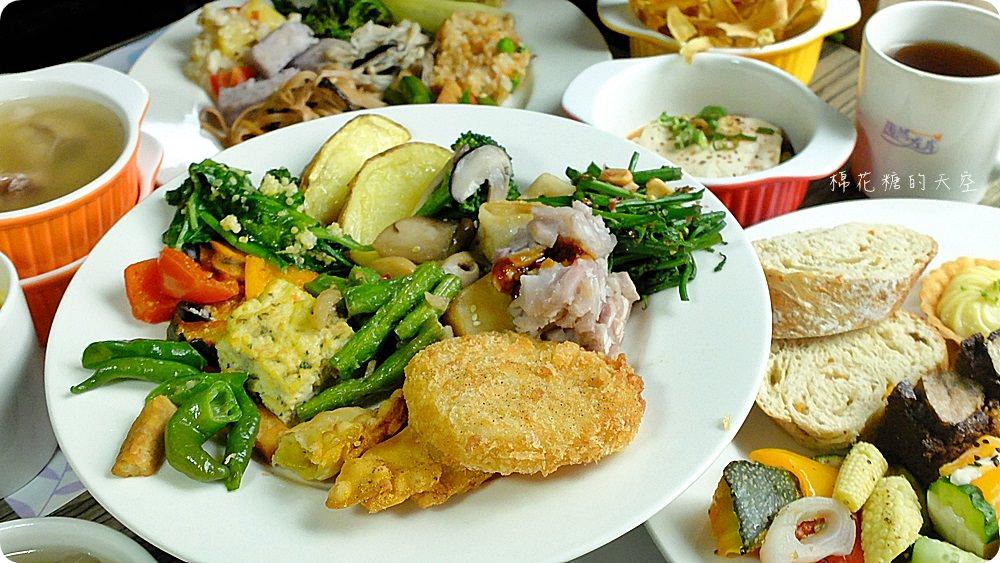 陶然左岸蔬食吃到飽跟你想的不一樣!設計給葷食者的蔬食料理