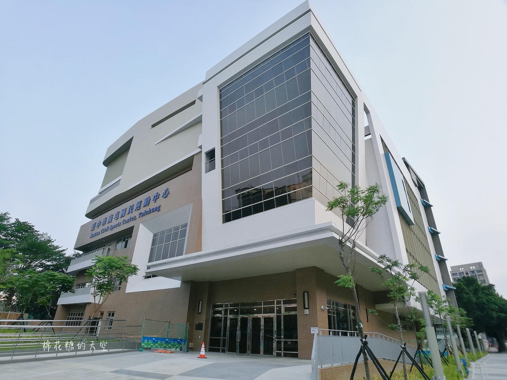 台中南屯國民運動中心四月底試營運!詳細收費、樓層分佈大公開