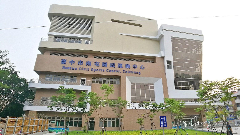20180415154204 100 - 台中南屯國民運動中心五月中試營運!詳細收費、樓層分佈大公開