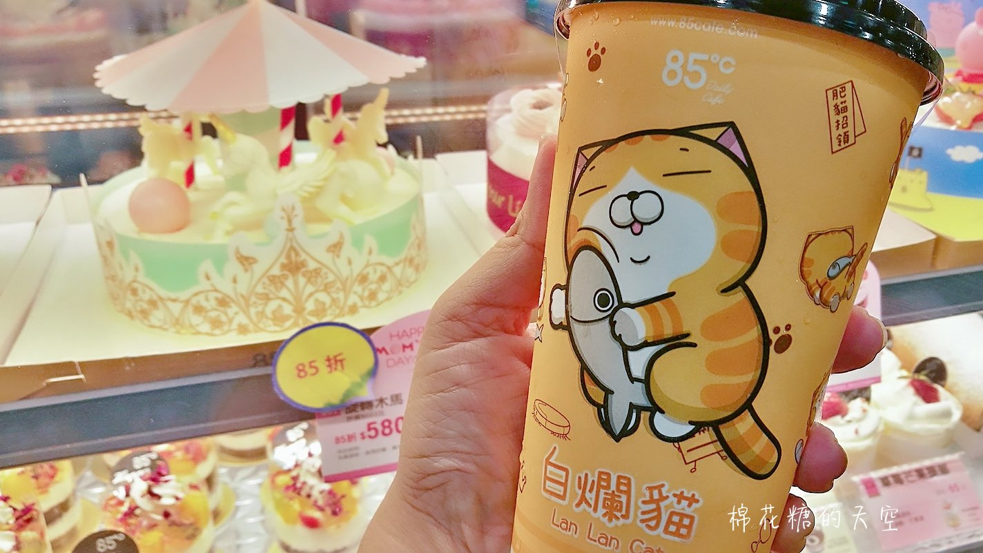 20180416201513 21 - 台中公益店佩佩豬蛋糕來囉!還有白爛貓的聯名插畫杯