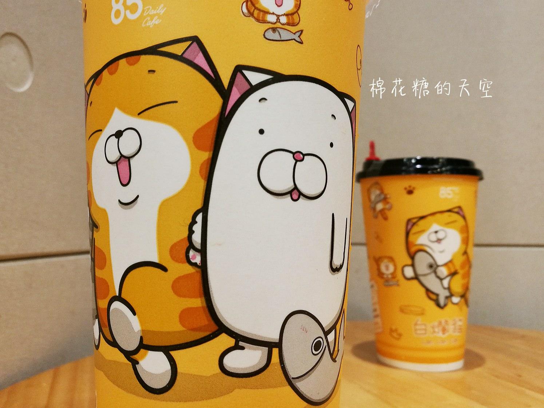 20180416201516 78 - 台中公益店佩佩豬蛋糕來囉!還有白爛貓的聯名插畫杯
